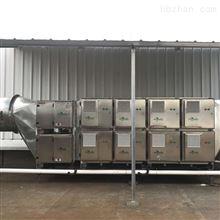 塑料制品厂废气