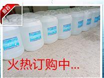 东莞惠州佛山工业蒸馏水价格
