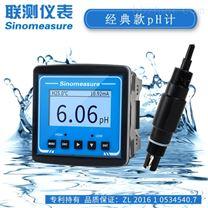 聯測SIN-pH3.0工業ph計