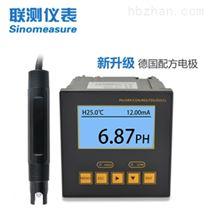 聯測SIN-pH160工業ph計
