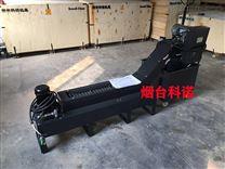 机床链板排屑机螺旋刮板磁性铁屑输送机反冲
