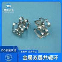 DN38,DN50,DN76双层共轭环