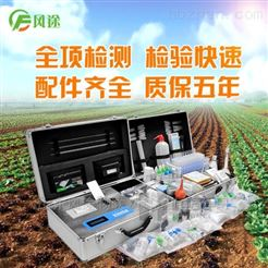 FT-G-02土壤分析评估综合检测系统设备