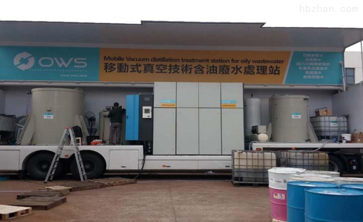 阿拉善盟轧制液废液废水处理设备