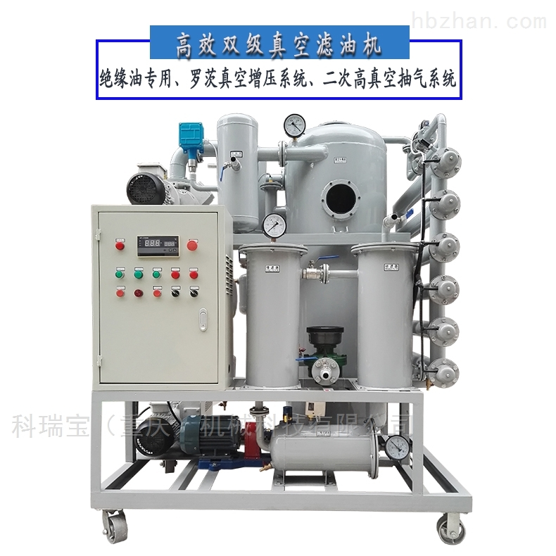KBA-100变压器油绝缘油滤油机
