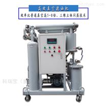 KRB-30互感器油滤油机