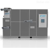 污泥低温型干化机