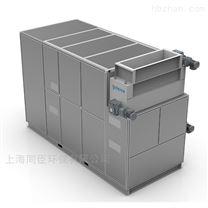 污泥低溫干化機