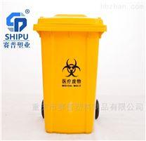 大型户外环卫分类垃圾桶 医疗废弃物垃圾箱