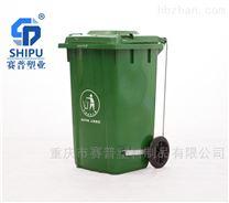 环保分类带轮垃圾桶 120升脚踩垃圾车
