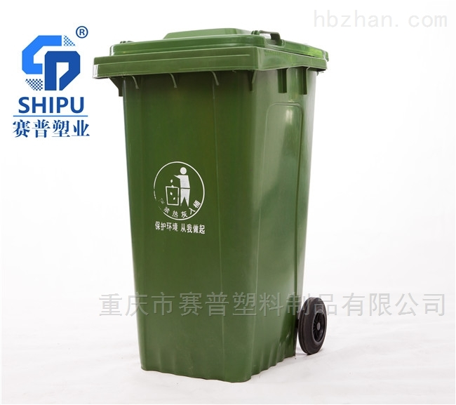240升塑料环卫垃圾桶价格 垃圾清运车