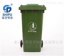 环卫挂车垃圾桶物业小区户外景区专供