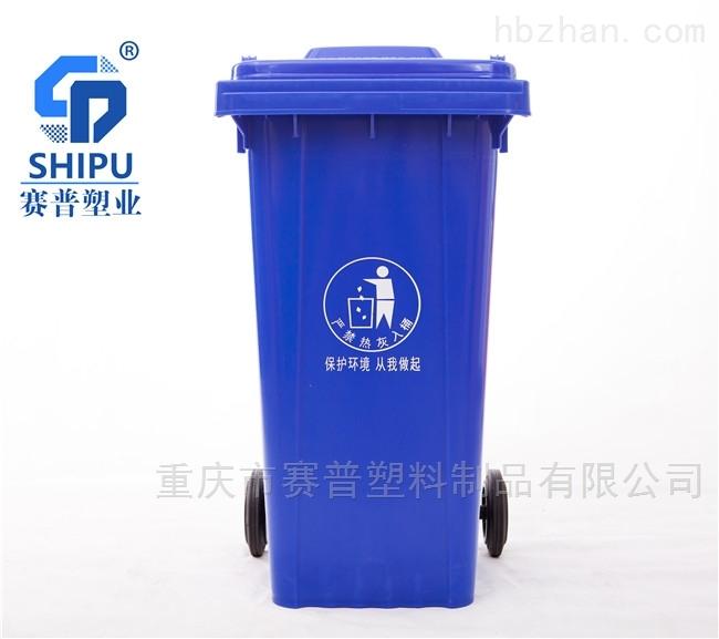 户外分类垃圾桶240L塑料垃圾车