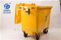 户外660L升垃圾桶大号移动挂车垃圾车