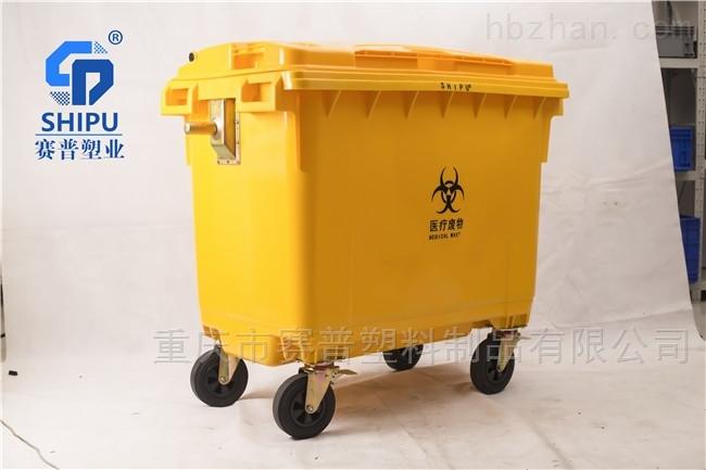 660升四轮垃圾箱 塑料环卫垃圾桶 垃圾车