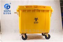 660L大型塑料四轮医院医疗垃圾桶