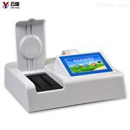 YT-G24食用农产品合格证检测打印一体机
