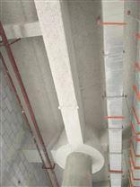 地下室硬质无机纤维喷涂