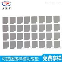GOEL-导热硅胶GOEL120导热硅胶片