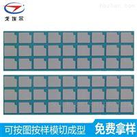 GOEL-导热硅胶led柔性散热硅胶片