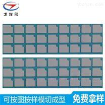 led柔性散热硅胶片
