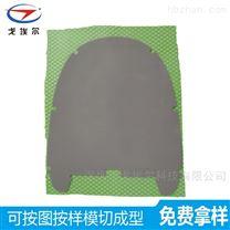 led软性散热硅胶垫