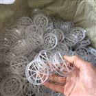 DN50PVC塑料短阶梯环