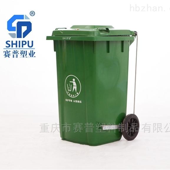 供应240升侧边带脚踩塑料环卫垃圾桶
