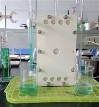 扩散渗析实验装置