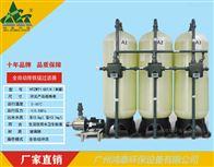 HTZY1-50T/H除铁除锰设备