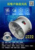 CDZ型低噪声轴流风机