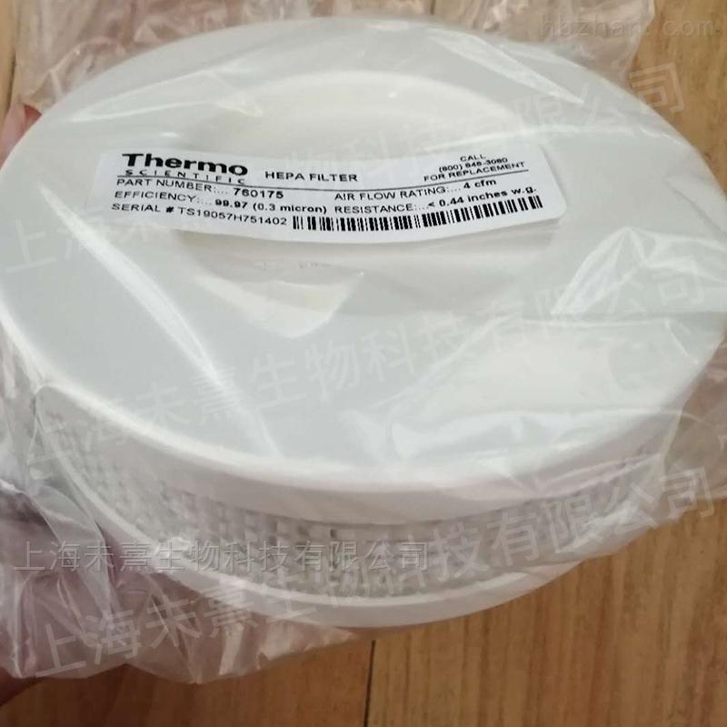 Thermo二氧化碳培养箱过滤器