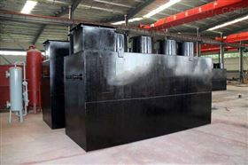 RC-YTH社区布草洗涤废水处理系统定制
