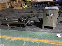 河北安洁专业生产电动清洗紫外线消毒器