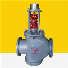 ZZYN-25B稳压型自力式蒸汽减压阀