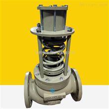 ZZYP-25C二氧化碳减压自力式压力调节阀