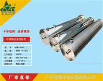不锈钢反渗透膜壳8040