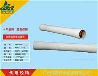 FRP4040玻璃钢反渗透膜壳4040