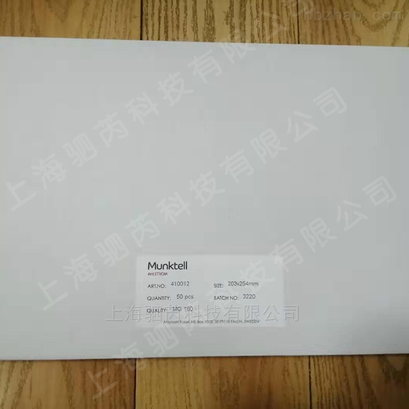 Munktell MG160方形玻璃纤维滤膜