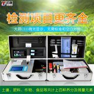YT-TG02土壤分析评估综合检测系统设备