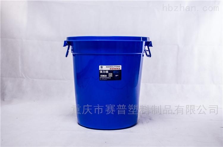 带盖圆形手提储水保洁桶 楼道塑料垃圾桶