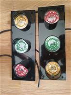 BCX-100三項行車滑線LED指示燈