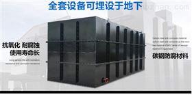 RC-YTH深圳食品行业废水处理系统结构