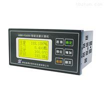 潍坊奥博FC6000智能流量计算机厂家供应