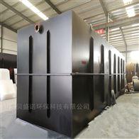 BSNDM-20养殖屠宰污水处理设备