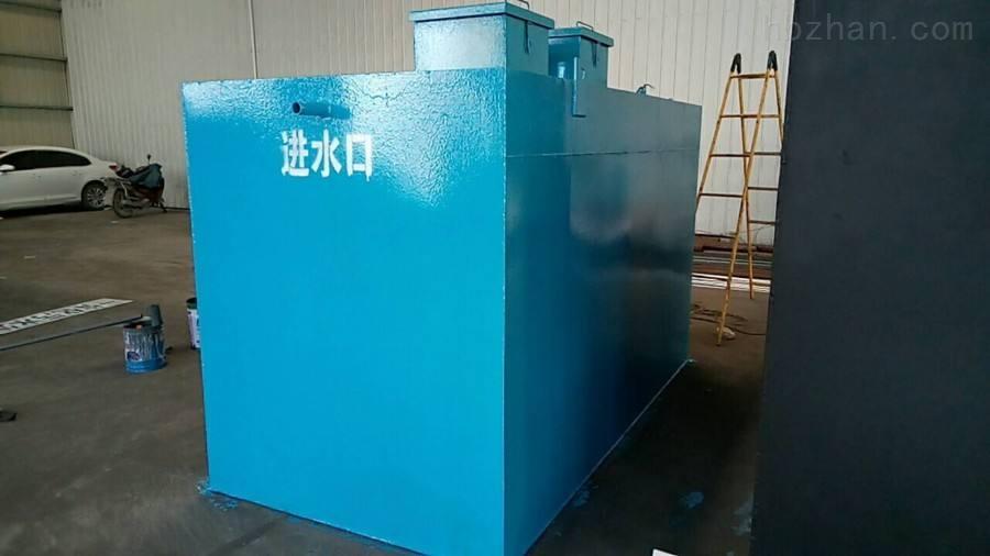農村生活污水處理設備廠家