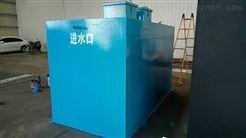 RC-YTH農村生活污水處理設備廠家