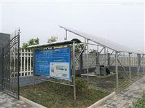 太陽能微動力一體化污水處理設備