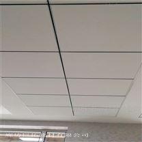 销售玻纤吸音板 装饰天花板