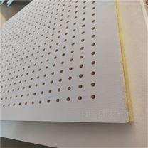 冲孔石膏复合板 玻璃棉吸音吊顶